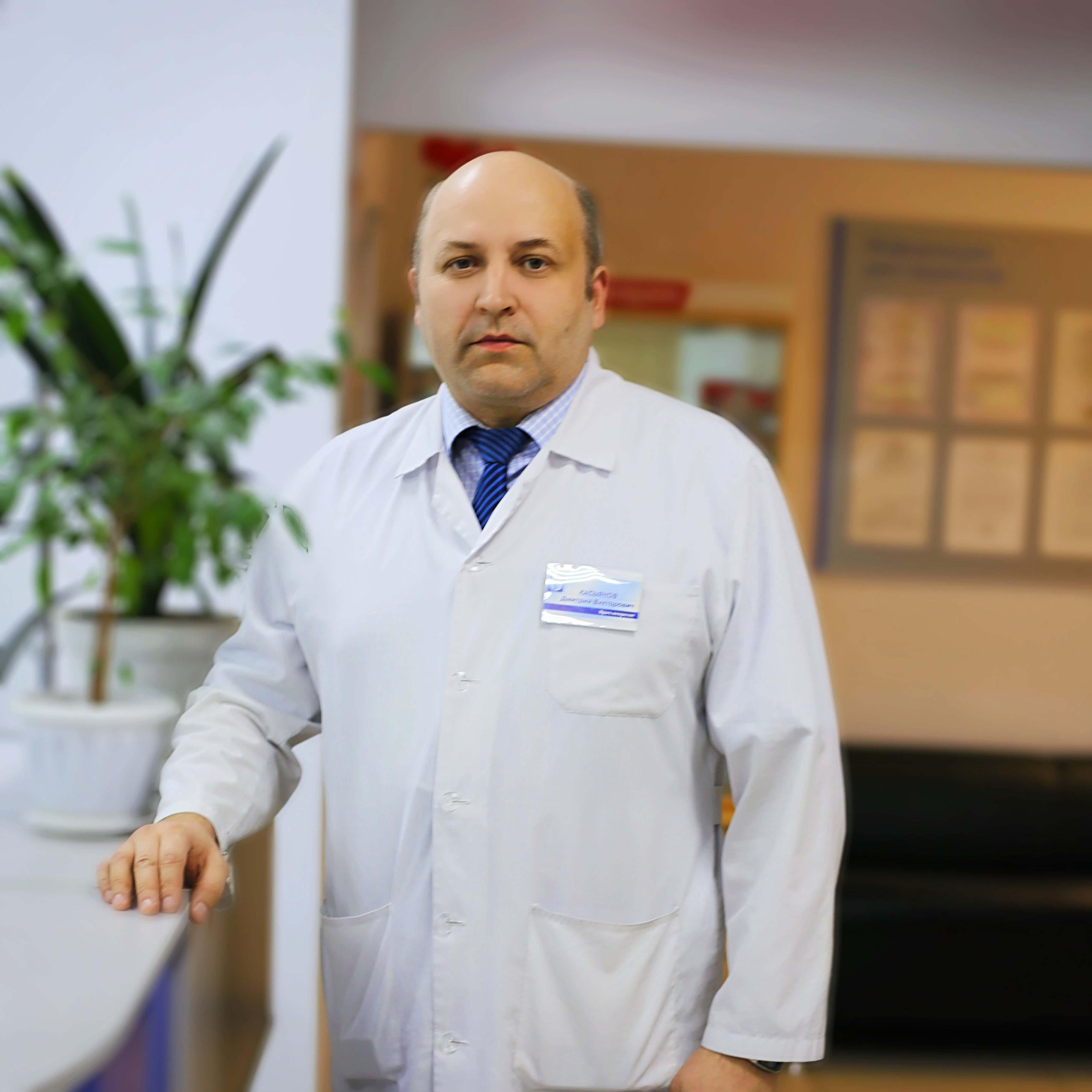 Врач невролог Иваново